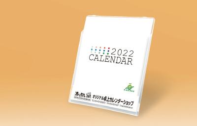 CDサイズカレンダー