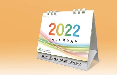 カラフルエコカレンダー(B6)