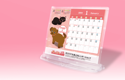 ダブル卓上カレンダー