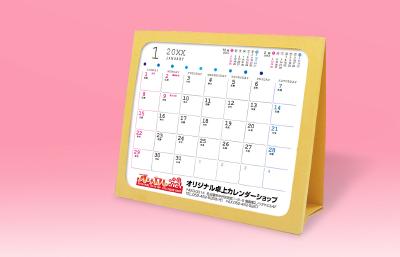エコペーパーカレンダー