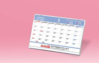 DMサイズカレンダー(紙プラ)